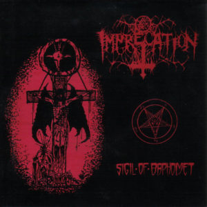 Imprecation sigil Of Baphomet